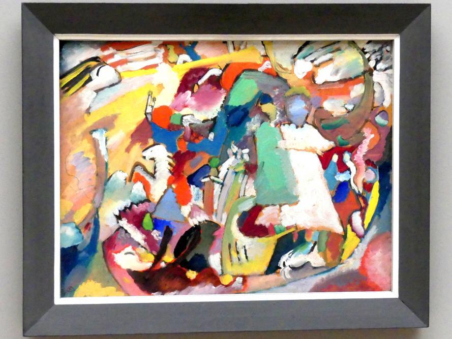 Wassily Kandinsky: Allerheiligen I, 1911
