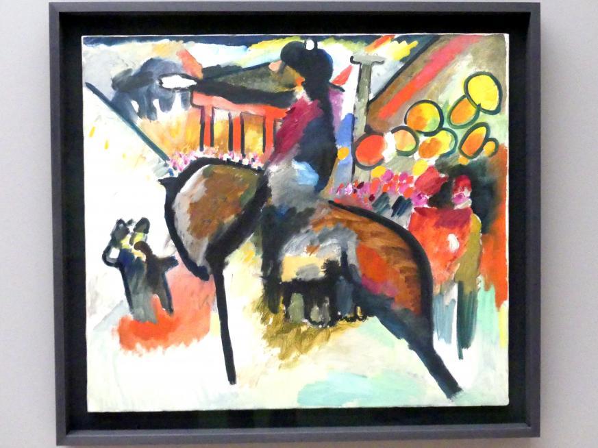 Wassily Kandinsky: Impression IV (Gendarme), 1911