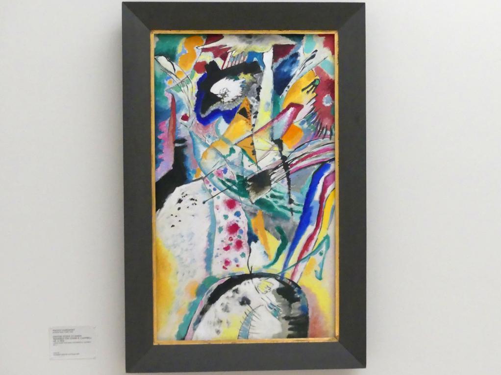 Wassily Kandinsky: Grosse Studie zu einem Wandbild für Edwin R. Campbell Nr. 3, 1914