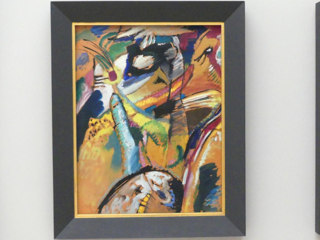 Wassily Kandinsky: Kleine Studie zum Wandbild für Edwin R. Campbell Nr. 3, 1914