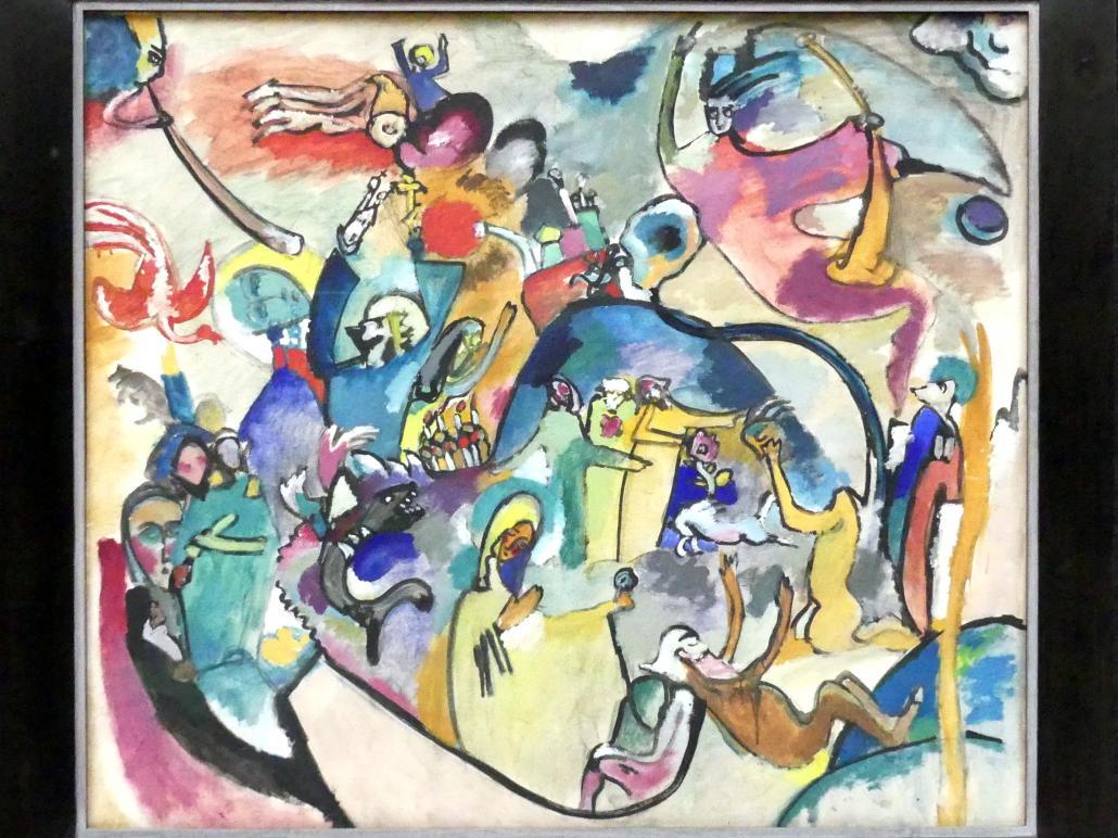 Wassily Kandinsky: Allerheiligen II, 1911