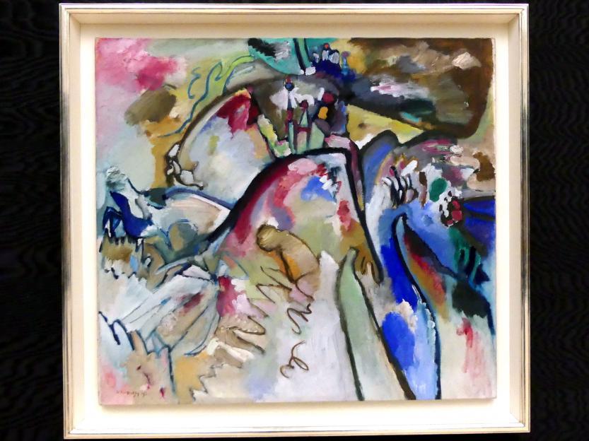 Wassily Kandinsky: Improvisation 21A, 1911