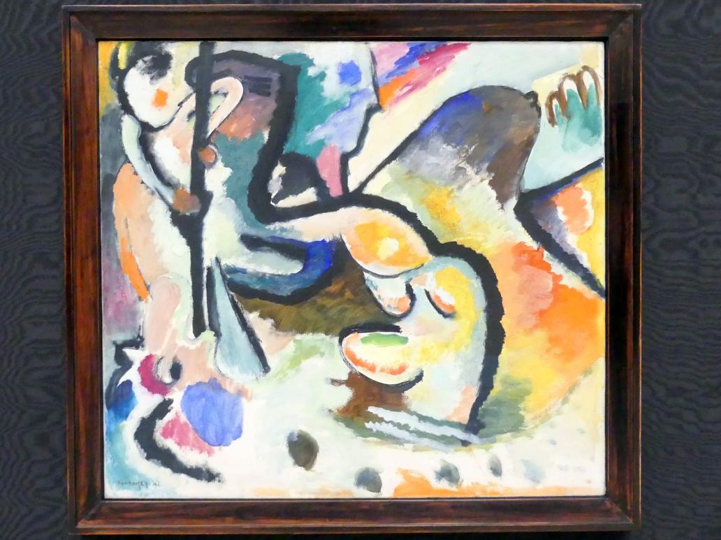 Wassily Kandinsky: St. Georg III, 1911