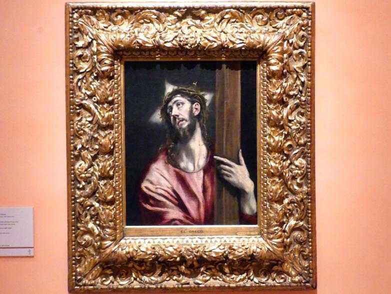 El Greco (Domínikos Theotokópoulos): Christus mit dem Kreuz, um 1587 - 1596