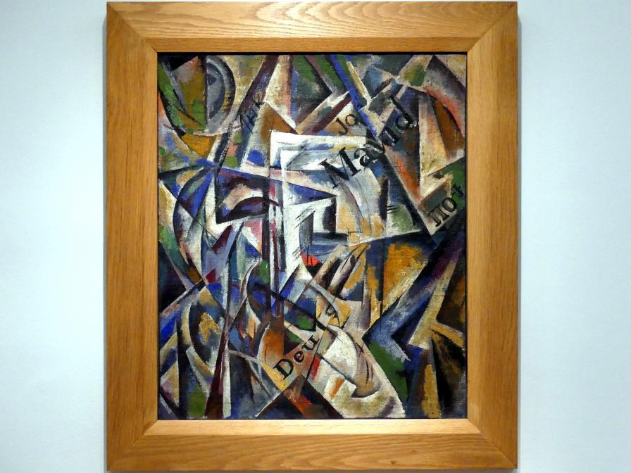 Nadeschda Andrejewna Udalzowa: Kubismus, 1914