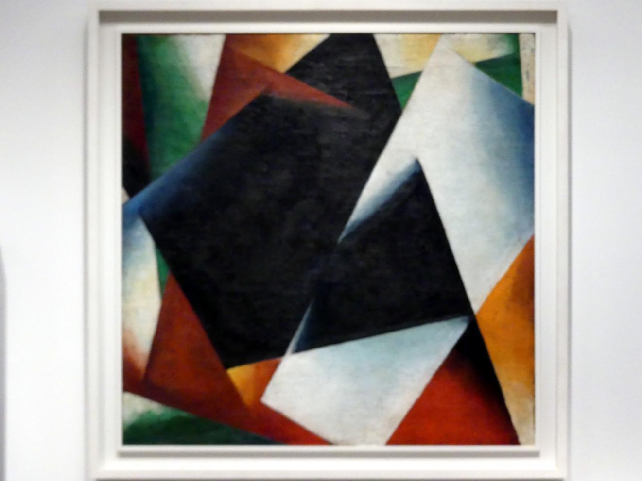 Ljubow Sergejewna Popowa: Malerische Architektonik, 1918