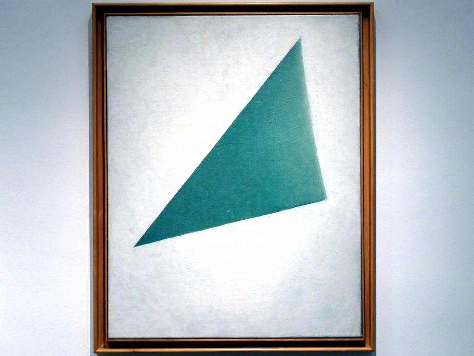 Iwan Wassiljewitsch Kljun: Komposition, 1917