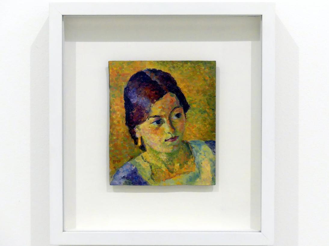 Alberto Giacometti: Kopfbild Ottilia Giacometti, 1917 - 1918