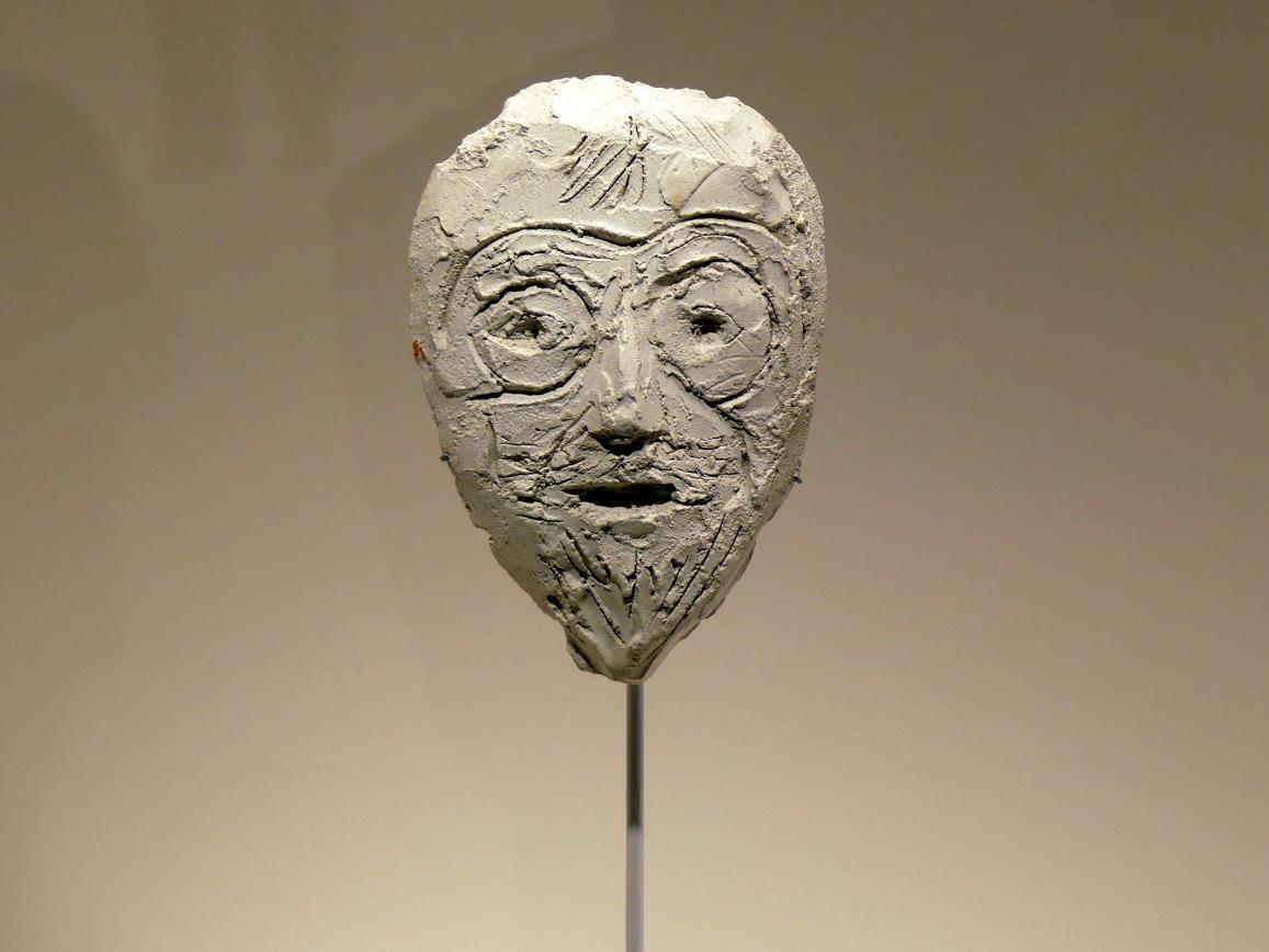 Alberto Giacometti: Büste des Vaters (Maske), 1927 - 1929