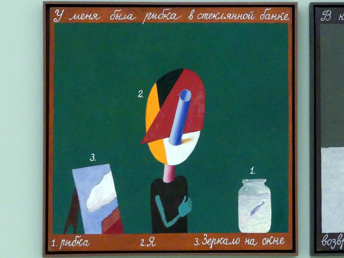 Viktor Pivovarov: Tagebuch eines Jugendlichen I, 1986 - 1988