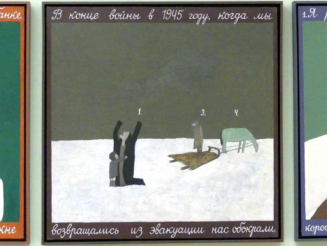 Viktor Pivovarov: Tagebuch eines Jugendlichen II, 1986 - 1988, Bild 1/3