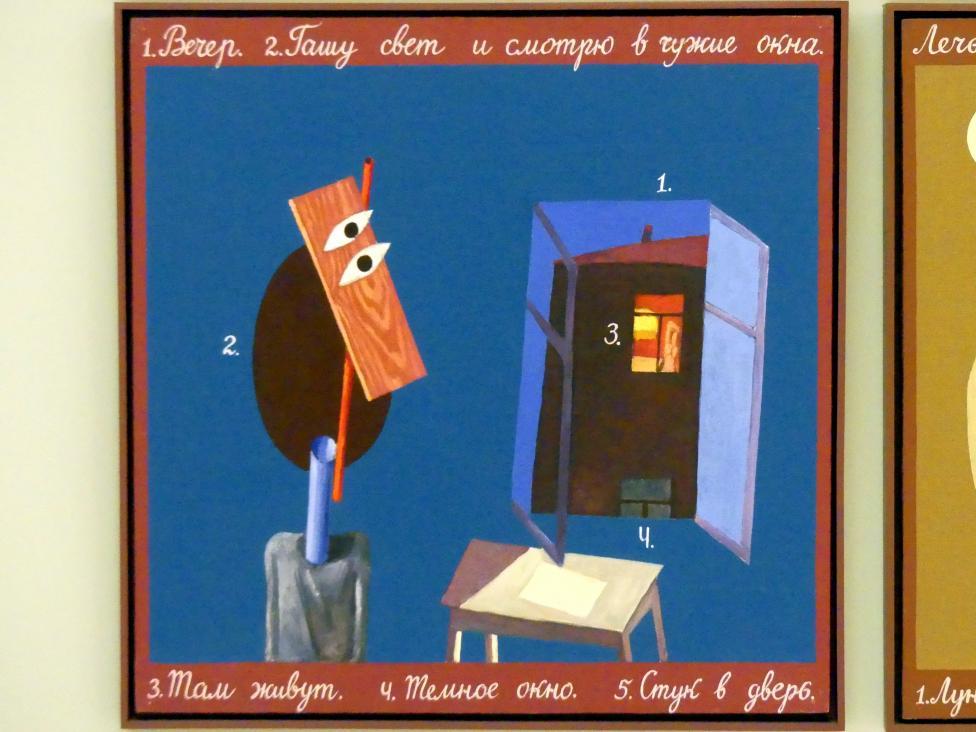 Viktor Pivovarov: Tagebuch eines Jugendlichen V, 1986 - 1988