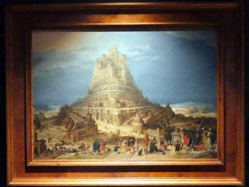 Der Bau des Turms von Babel, Beginn 17. Jhd.