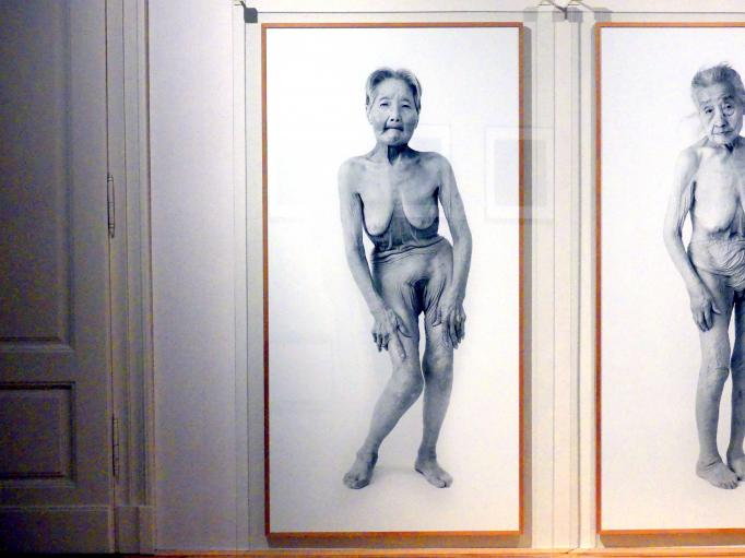 Manabu Yamanaka: Gyahtei: Alter Nr. 16, 1995