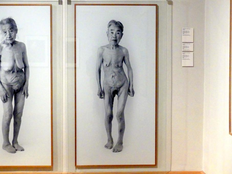 Manabu Yamanaka: Gyahtei: Alter Nr. 17, 1995