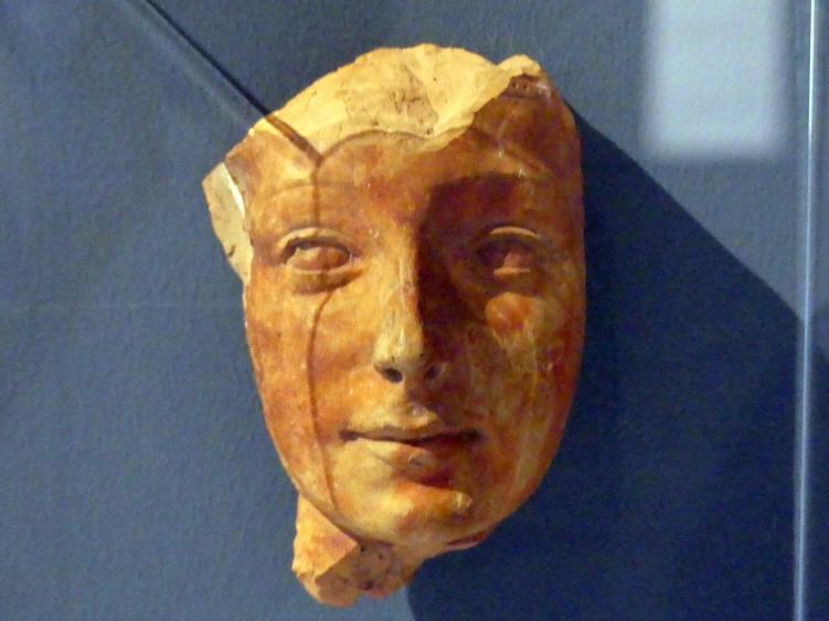 Antonio Rossellino (Werkstatt): Gesicht Marias (Fragment), um 1460 - 1470