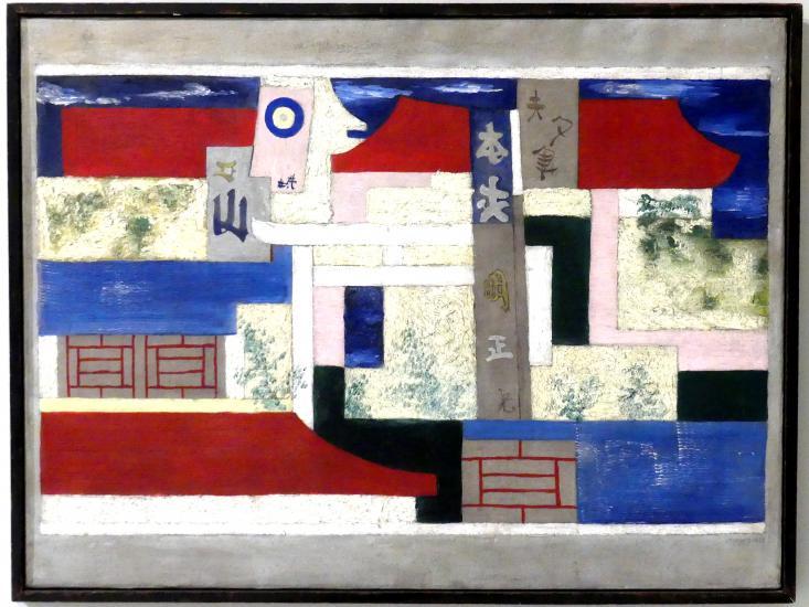 Jindřich Štyrský: Japanischer Garten, 1923