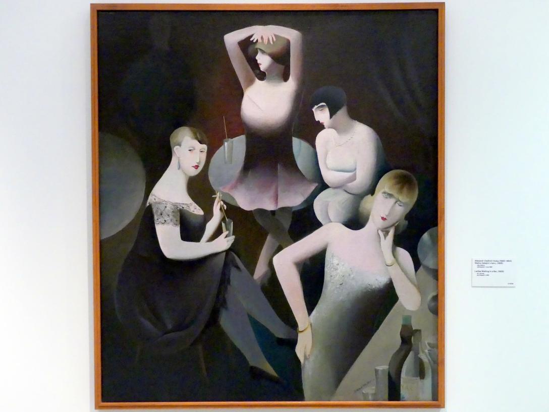 Alexandr Vladimír Hrska: Wartende Damen an der Bar, 1925