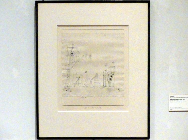 Paul Klee: Bühnenbauplatz (1928, 44), 1928
