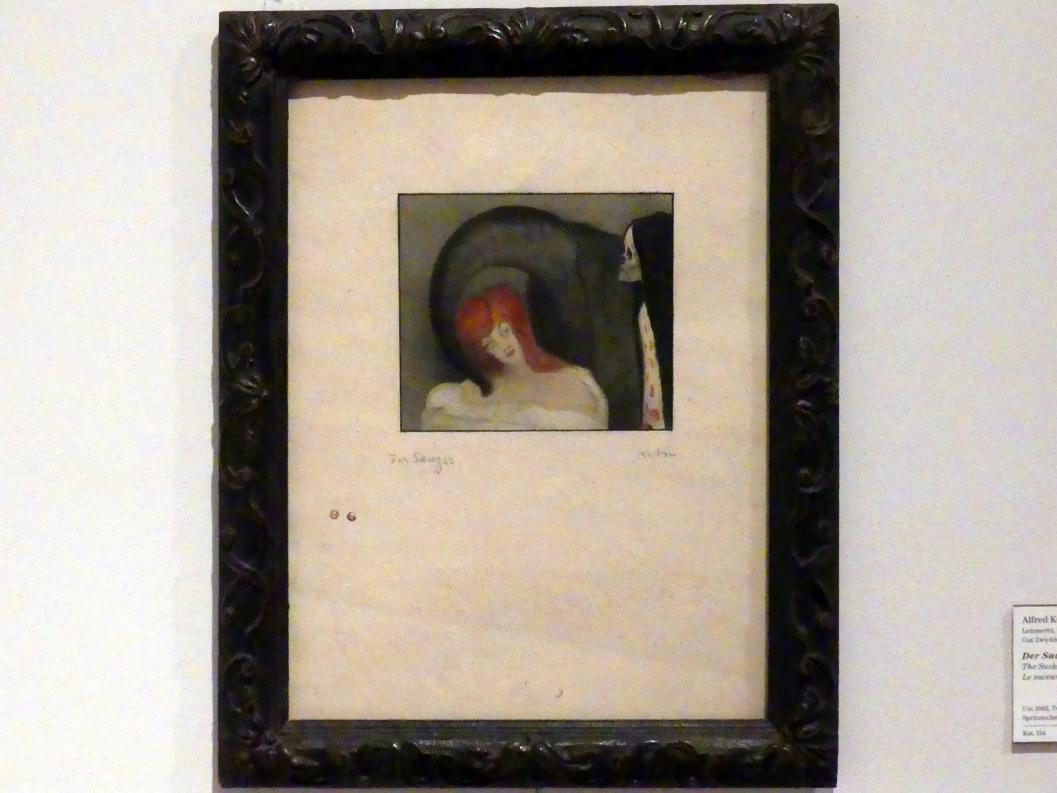 Alfred Kubin: Der Sauger, um 1903, Bild 1/3