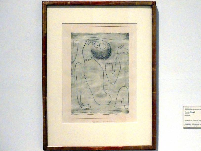 Paul Klee: Verzweiflung I, 1939