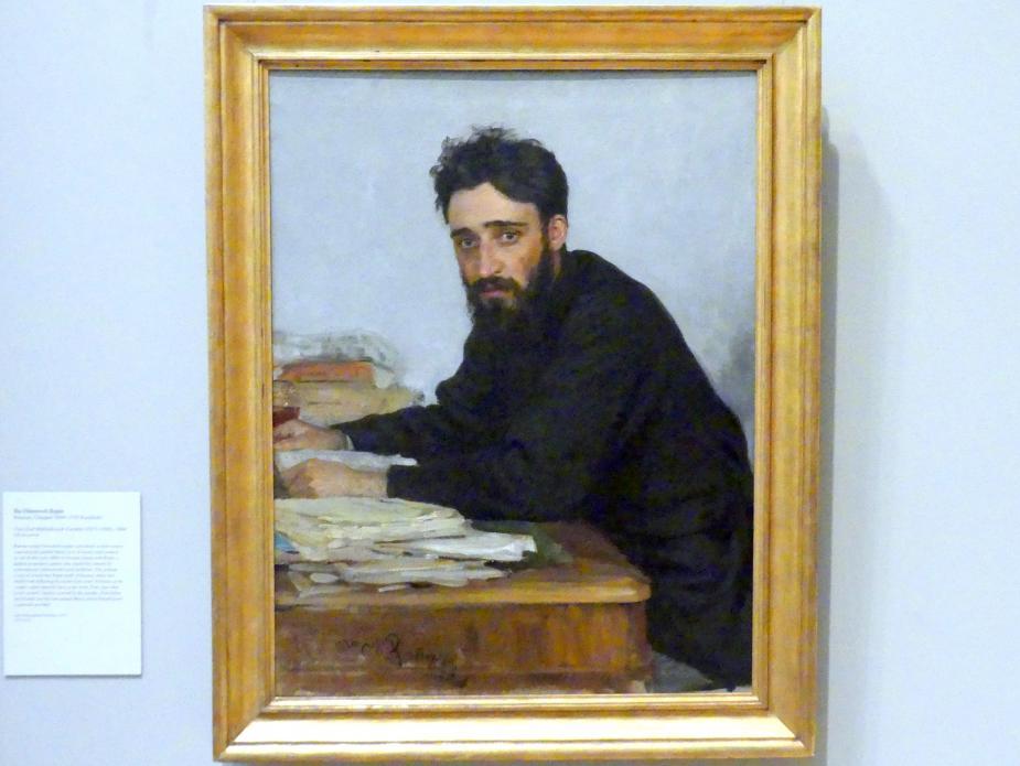 Ilja Jefimowitsch Repin: Wsewolod Michailowitsch Garschin (1855-1888), 1884
