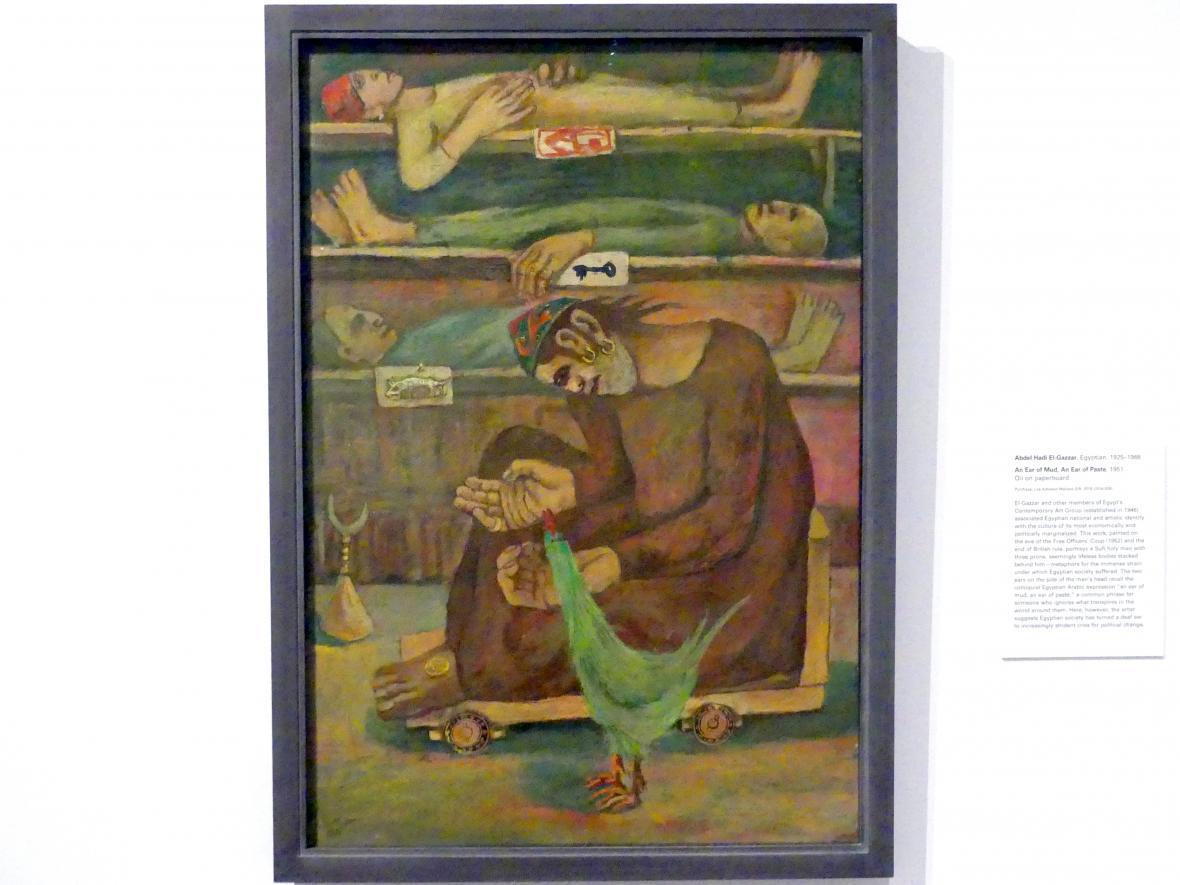 Abdel Hadi Al Gazzar: Ein Ohr aus Schlamm, ein Ohr aus Paste, 1951