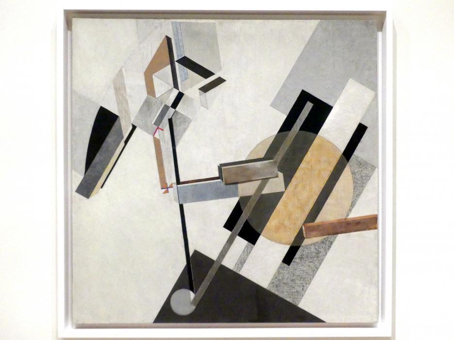 El Lissitzky: Proun 19D, um 1920 - 1921