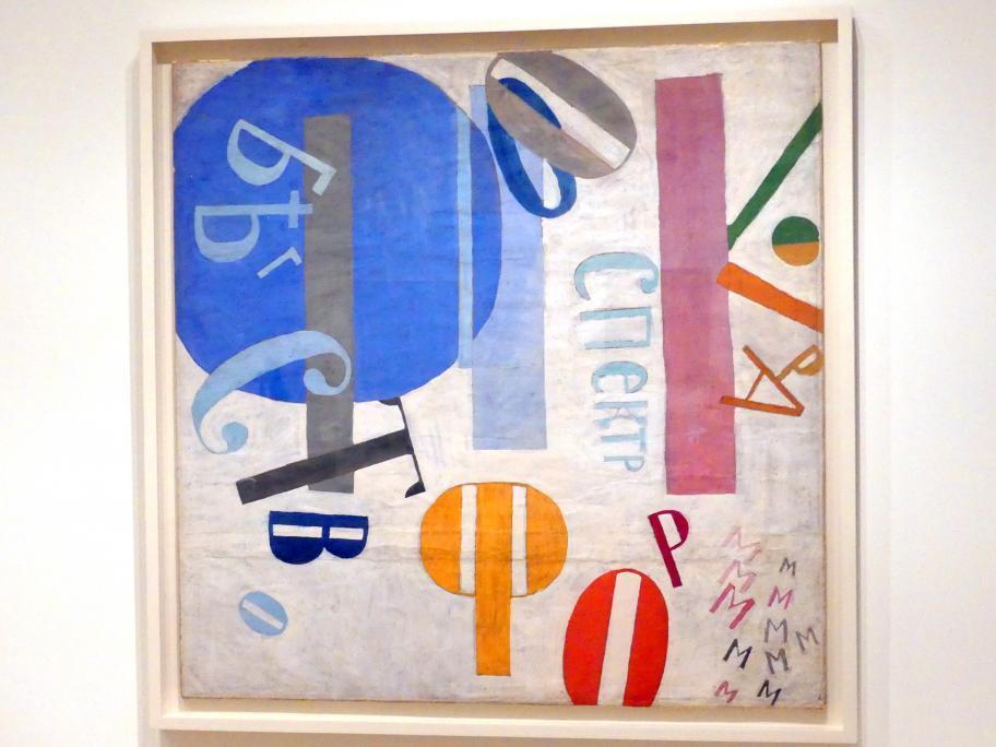 Iwan Albertowitsch Puni (Jean Pougny): Flug der Formen, 1919
